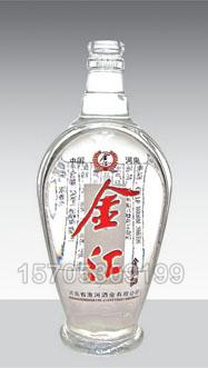 高白酒瓶-001