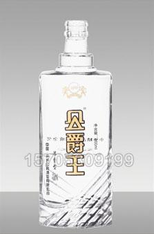 晶白酒瓶-003 500-600ml