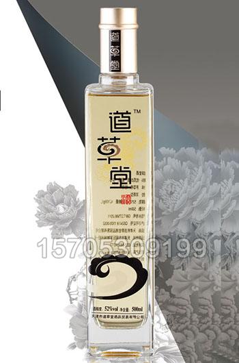 晶白酒瓶-004 500-750ml