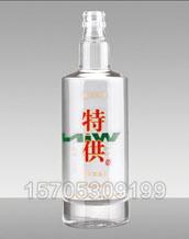 小酒瓶-038 250ml